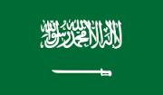 drapeau-arabie-saoudite