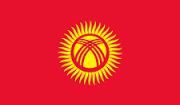 drapeau-kirghizistan