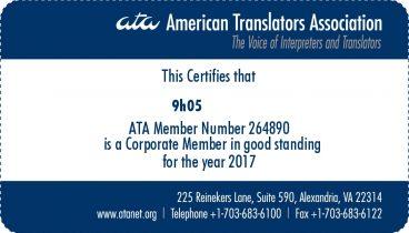 ATA-MemberCard-264890